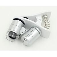 高倍微距放大镜手机显微镜带灯清珠宝玉器钻石鉴定便携式