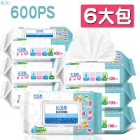 婴儿湿巾6大包100无香新生儿童宝宝手口屁专用湿纸巾80带盖抽y0r