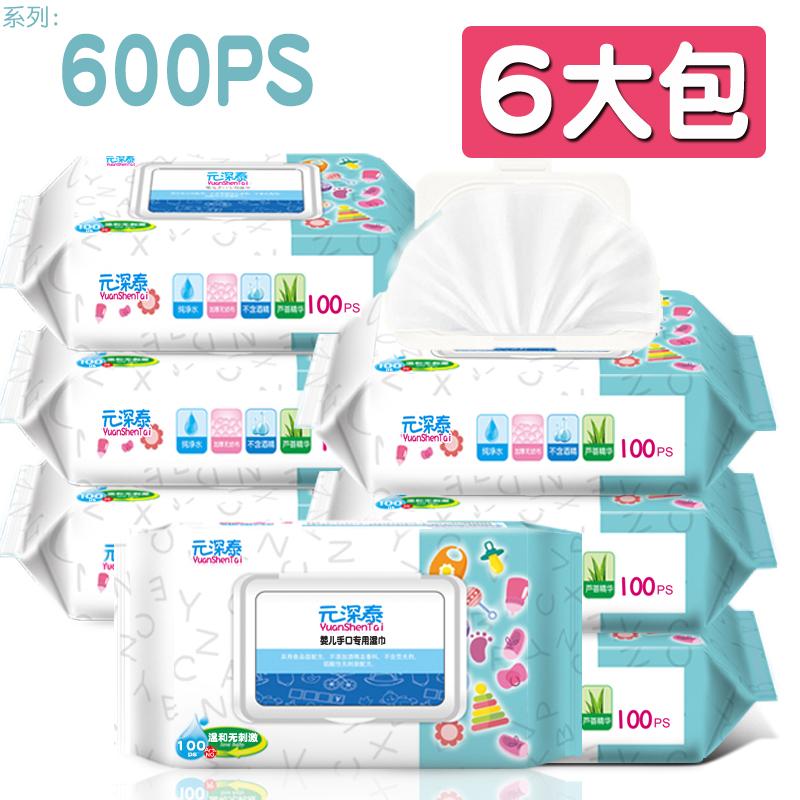 婴儿湿巾6大包100无香新生儿童宝宝手口屁专用湿纸巾80带盖抽y0r 6大包600PS系列,加厚凹凸纹布料