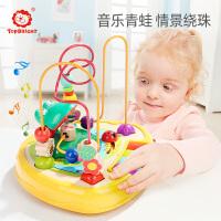 特���� 青蛙音�防@珠����益智玩具1-2�q男女����玩具120328