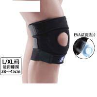 护膝运动篮球跑步 半月板 健身足球装备护膝户外骑行护具 单只装