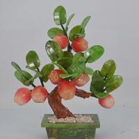 玉石盆栽盆景摆件小苹果树客厅家居装饰品酒柜电视柜摆件*平安