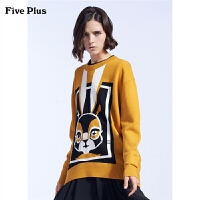 Five Plus新款女冬装长袖毛衣女宽松圆领套头衫卡通图案chic落肩