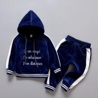 童装女童洋气套装2新款男宝宝秋冬装运动1时尚两件套儿童加绒加厚
