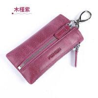 钥匙包女拉链多功能锁匙包 时尚腰挂真皮汽车钥匙包可爱