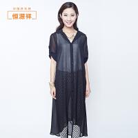 恒源祥雪纺连衣裙女 夏季新款透视装纯色中袖连身裙 防晒罩衫