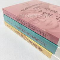 正版现货 《陈丹燕上海三部曲:上海的风花雪月+上海的金枝玉叶+上海的红颜遗事》 全3册 上海文艺