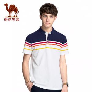 骆驼男装 2018夏季新款绣标条纹撞色门筒领POLO衫青年短袖t恤