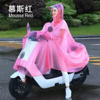 雨衣电动车踏板摩托车男女单人自行车遮雨批骑行电车雨披 X