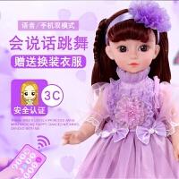 会说话的娃娃智能对话芭比娃娃仿真唱歌跳舞芭洋娃娃女孩玩具