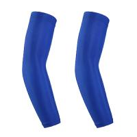 运动户外骑行防晒袖套 弹力速干透气薄款篮球护具运动护套