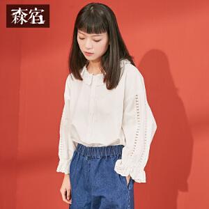 【尾品直降】森宿春装2018新款文艺镂空宽松蕾丝衫女