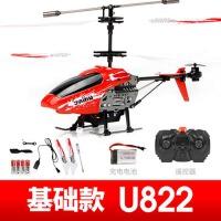 遥控飞机直儿童玩具防撞摇空航模型小无人机 升机耐摔充电动男孩