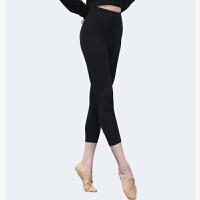 芭蕾舞蹈裤练功服舞蹈七分裤舞练功女紧身舞蹈裤长裤7分裤棉