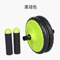 健身器材家用健腹轮腹肌轮多功能静音轴承收腹腹部健身轮滚轮