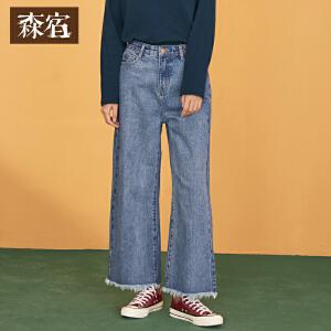 【尾品直降】森宿春装2018新款文艺流苏百搭直筒水洗牛仔裤长裤女