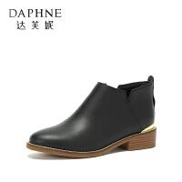 【12.12提前购2件2折】Daphne/达芙妮2017冬 女靴复古英伦学院风低筒圆头时尚小短靴