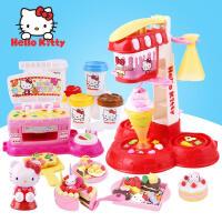 hellokitty凯蒂猫儿童彩泥橡皮泥套装安全无毒益智diy玩具礼物小麦泥蛋糕甜品屋