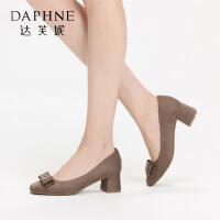 【达芙妮限时2件2折】Daphne/达芙妮杜拉拉 春秋方头绒面蝴蝶结粗跟单鞋中跟女鞋
