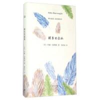 醒来的森林,[美] 约翰・伯勒斯(John Burroughs),杨碧,上海译文出版社9787532768684