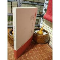 正版现货 史前考古学方法与实践 平装 一版一印正版收藏 黄建秋 三联书店 9787108051653