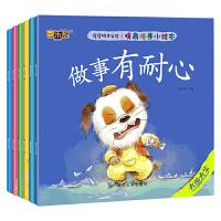 3-6岁皮皮狗生活馆-大图大字情商培养绘本(共6册)