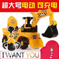 【支持礼品卡】儿童电动滑行挖掘机男孩玩具车挖土机可坐可骑大号学步钩机工程车 v2w