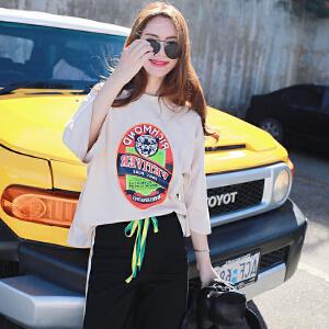 【超值两件套装】2018夏季新款女装韩版气质印花七分袖T恤+九分阔脚裤两件套