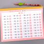 借十法 10以内的分解与组成0-10到20数的分成 3-6岁幼小衔接大班幼儿园数学升一年级一日一练10/20以内加减法练习数学练习册算术题