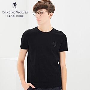 与狼共舞短袖T恤男2017夏季新品纯色时尚圆领短t男士T恤衫379406220
