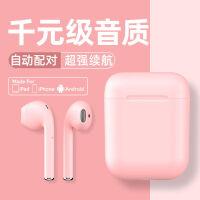 无线蓝牙耳机适用OPPO华为小米vivo安卓手机通用入耳式运动单双耳kb6