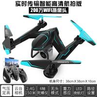 [专业]四轴飞行器航拍高清无人机玩具男孩遥控飞机直升机充电儿童