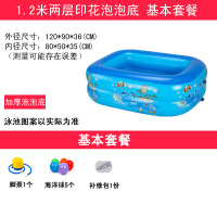 气垫浴缸 充气游泳池儿童加厚保温洗澡桶宝宝戏水池浴缸大号家用气垫池HW 1米2两层泡泡底基本套餐 加赠彩球10个