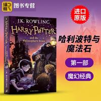 现货正版英文原版小说 Harry Potter and the Philosopher's Stone 哈利波特与魔法
