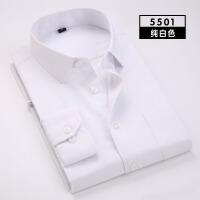 2018商务男士工装衬衫男长袖白衬衣职业上班纯色工作服衬衫绣