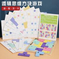 儿童拼图玩具男孩1-2-3-5岁益智力开发积木拼装宝宝逻辑思维训练d