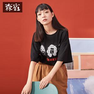 【尾品价97】森宿春装2018新款文艺趣味印花宽松中袖T恤女