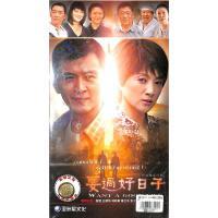 要过好日子(6碟装完整版)DVD( 货号:15181104160)