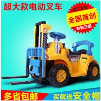 新款大号儿童电动叉车玩具可坐可骑宝宝汽车工程车挖土机四轮童车 质保一年+终身售后