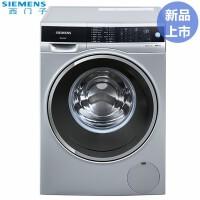 西门子(SIEMENS) XQG90-WM14U7680W 9公斤 BLDC 变频 滚筒洗衣机 双重桶清洁 全自动洗衣