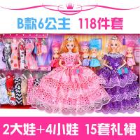 女孩公主豪华裙摆换装婚纱巴比洋娃娃儿童过家家玩具芭比娃娃套装