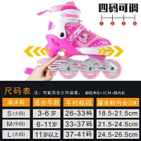 小孩轮滑鞋旱冰鞋男女孩3-10岁儿童可调溜冰鞋套装