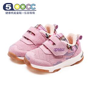 【1双8折,2双7折】500cc宝宝棉鞋2018冬款机能鞋男童女童学步鞋软底婴儿鞋加绒加厚