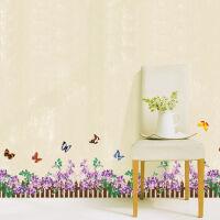 踢脚线墙贴卧室装饰贴纸 客厅儿童房间墙壁贴画
