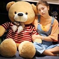 送女朋友礼物 大娃娃玩具 大号 毛绒泰迪熊猫公仔大号毛绒玩具抱抱熊大熊可爱布娃娃玩偶生日礼物女孩
