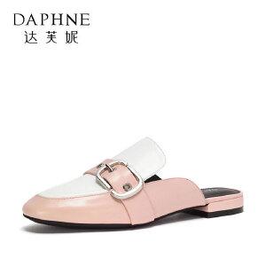 Daphne/达芙妮2018春季新款套脚舒适单鞋女深口平跟方头穆勒鞋