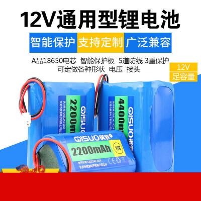 18650锂电池组11.1v/12V12.6V广场舞音响电媒洗车机LED灯充电电池 发货周期:一般在付款后2-90天左右发货,具体发货时间请以与客服协商的时间为准