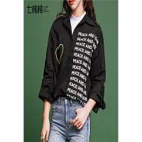 黑色长袖衬衫女秋冬季新款韩版百搭学生字母宽松中长外套上衣