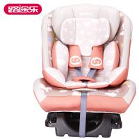 路途乐宝宝儿童安全座椅汽车用isofix接口0-12岁可坐可躺正反安装
