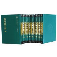 【二手书旧书95成新】万斯同全集,万斯同,宁波出版社